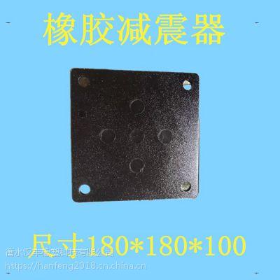 橡胶制品 柳工压路机橡胶减震器 欢迎咨询质量保证