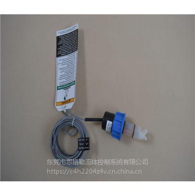 RENA流量传感器32997、2024709、2091967 RENA流量计现货供应