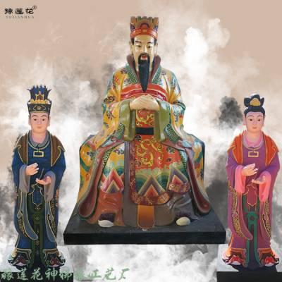 豫莲花道教神像直销:玉皇大帝佛像 玉皇王母 2米精品佛像 黄天后土塑像