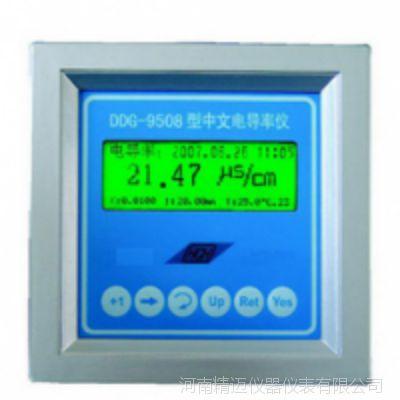 现货销售   工业电导率仪DDG-9508   工业电导率仪现货