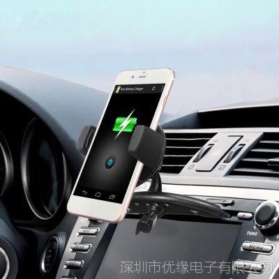 QI无线充电车载CD口 夹具手机支架