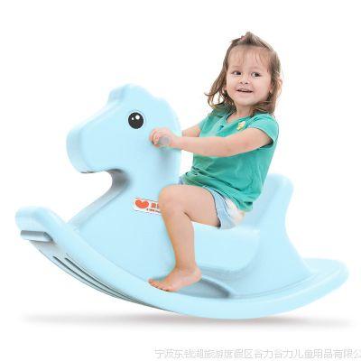 澳乐厂家直销儿童摇摇马 宝宝木马婴儿摇马带声音玩具礼物批发