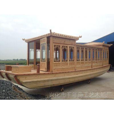 山西河南休闲房船水上旅馆木屋船屋定做多少钱哪里买