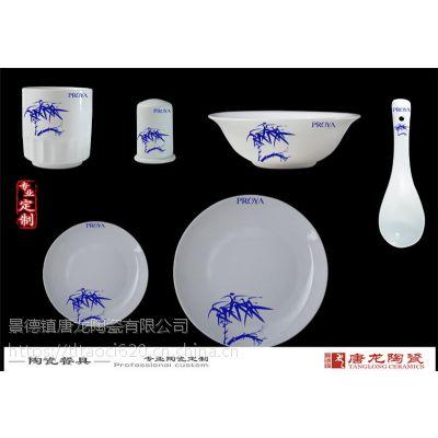 千火陶瓷 景德镇酒店陶瓷餐具批发