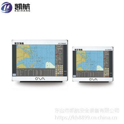 国产赛洋船用电子海图系统 ECS17寸海图机 ECS9000-17