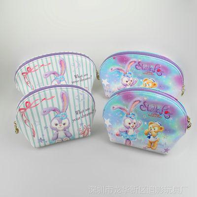 达菲熊新朋友Stella Lou史黛拉兔可爱女生PU防水零钱包卡包化妆包