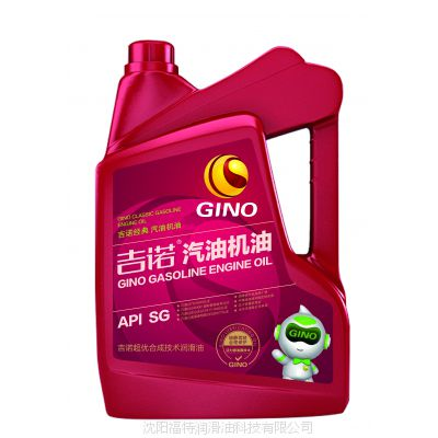 吉诺润滑油丨莱芜润滑油|莱芜润滑油代理|莱芜车用油|莱芜工业油|莱芜导热油|莱芜车用油代理