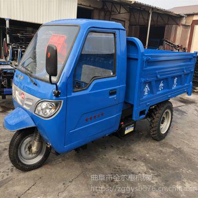 标配配置工地柴油三轮车 供应各种马力运输车 建筑工地水泥施工装载车