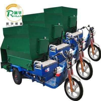 撒草均匀的喂料机 润华 大型电动的撒料车 驴场喂养自动投料车