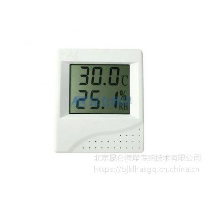 北京昆仑海岸JWST-10W大屏显示数字化温湿度变送器(温湿度传感器)RS485