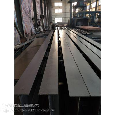 出口钢材预制 上海钢材喷砂除锈加工厂 钢铁表面处理技术