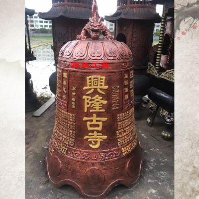 佛寺铸铁喇叭口大钟 湖南湘潭庙宇铁钟供应商