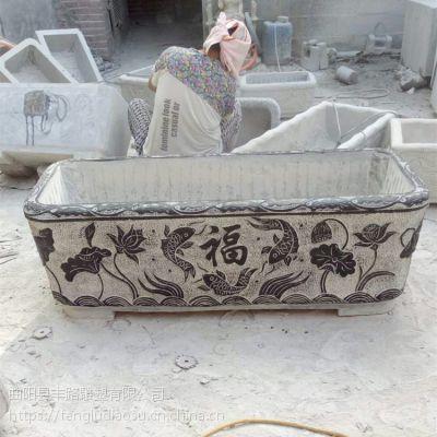 天然青石养鱼种花石盆庭院摆件 石雕流水槽 石缸
