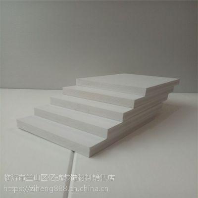 PVC结皮发泡板橱柜隔板建筑模板隔断广告板雕刻板扣板天花0甲醛防霉阻燃