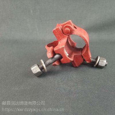 献县润达铸造 建筑钢管脚手架扣件 国标玛钢扣件