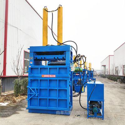 广西棉花100吨立式液压打包机价格