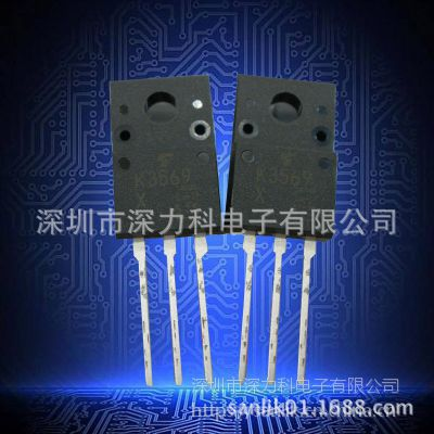2SK3569原装东芝 硅N通道MOS场效应晶体管 10A 600V TO-220F