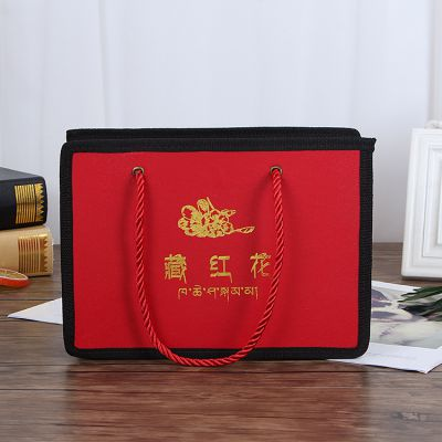 新款高档皮革手提袋 工艺品礼品包装袋 藏红花送礼手提袋定做logo