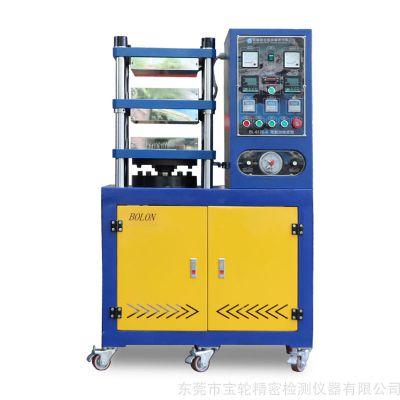 宝轮实验室50吨小型硫化机 炼胶机 压片成型机厂家直销