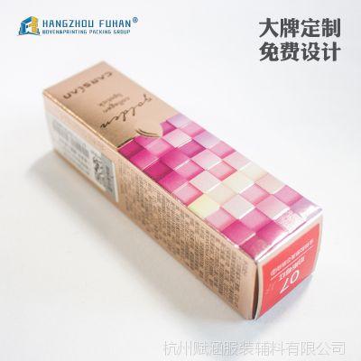 厂家直销定做高档护肤品包装盒化妆品盒定制亮彩印刷折叠盒