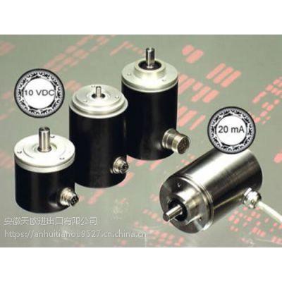KUKA 电源模块 134525欧美进口正品