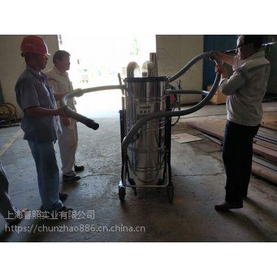 工业清尘大功率粉尘吸尘器威德尔C007AI