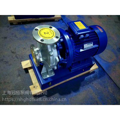 山西运城冷热水循环泵 ISW125-315 160M3/H 扬程125M 11KW 冠桓泵阀