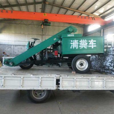 小型1.5--2方运粪车 养殖自动清粪车 牛舍羊圈专业清理刮板车