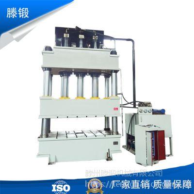 定制液压机 630吨汽车导流罩成型液压机 汽车半轴成型油压机