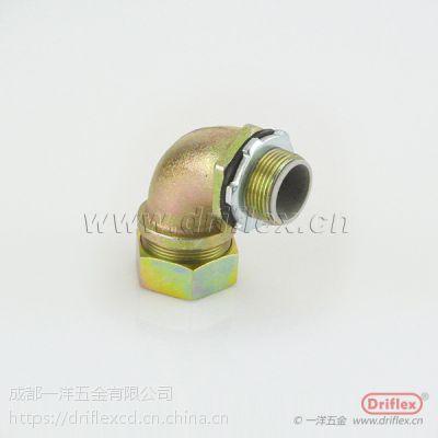 可锻铸铁防水接头 90度软管铁接头 源于成都厂家