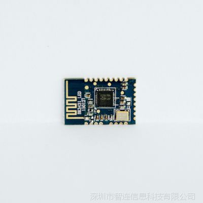 BQB博通BK3431无线蓝牙数据传输模组 BLE4.0低功耗单模方案
