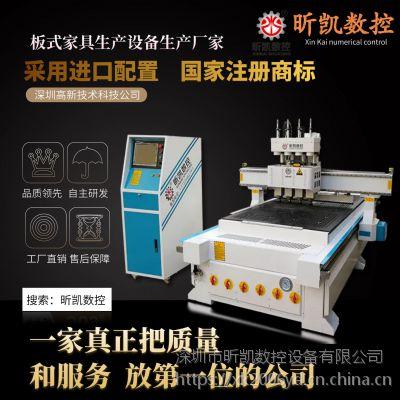 深圳昕凯厂家直销数控开料机板式衣柜定制设备赠送拆单软件