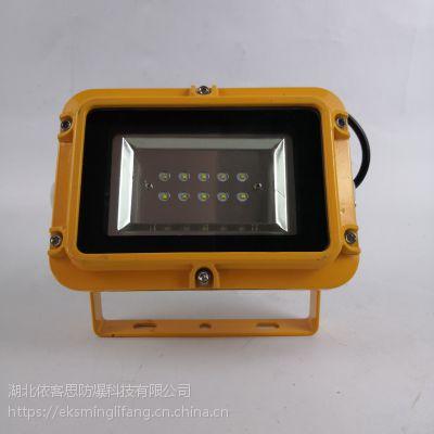 支架式EYF8900-40W LED防爆节能多用途长寿灯