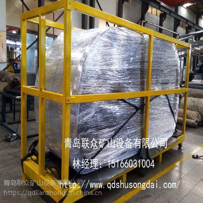 厂家供应聚酯环形橡胶输送带EP 300 EP400 EP500耐高温耐寒橡胶皮带 可定制