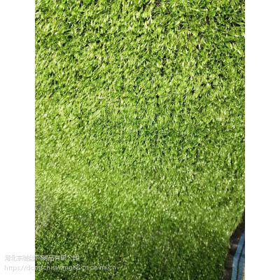 河北绿色人造草坪@河北人造草坪制作@绿色人造草坪多少钱?