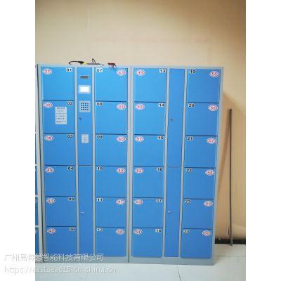 广州易特瑟 微信扫描寄存柜写字楼储物存包柜 免费设计柜体结构