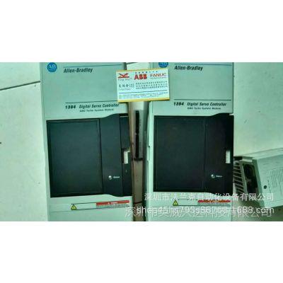 AB伺服驱动器1394C-AM03维修,修理,惠州 河源 湛江维修厂家