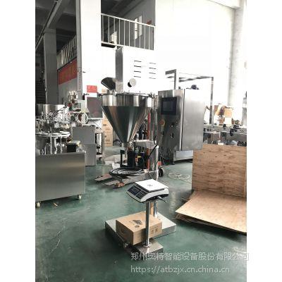 生产供应 AT-F2粉剂自动定量包装机粉体自动包装机粉剂定量分装机