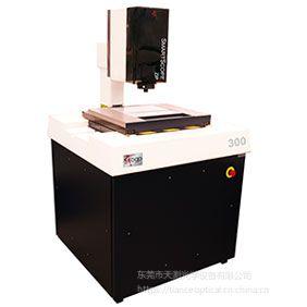租售美国 QVI OGP ZIP300全自动智能型影像测量仪