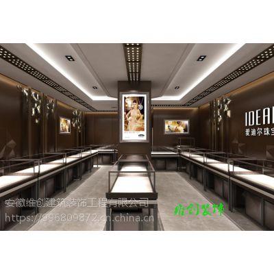 合肥珠宝店装修设计银楼装修设计为顾客带来***美的一天