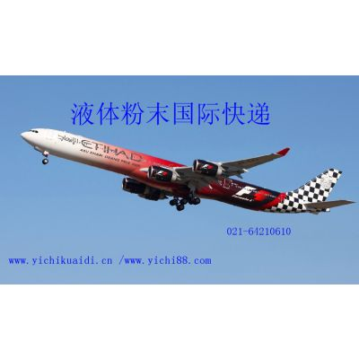 供应油漆国际快递,油漆国际快递价格,找上海易驰国际快递公司