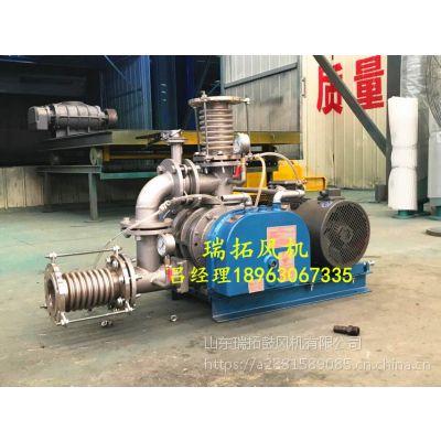 Mvr压缩机丨mvr蒸汽压缩机厂家直销