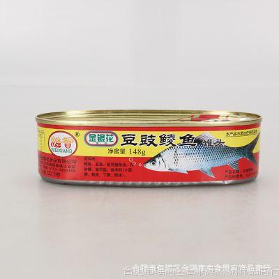 批发水产罐头食品 金银花罐装148g豆豉鲮鱼罐头 即食下饭小菜
