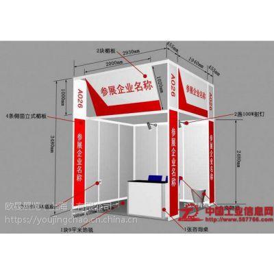 2019中国成都国际工业自动化机器人展览会