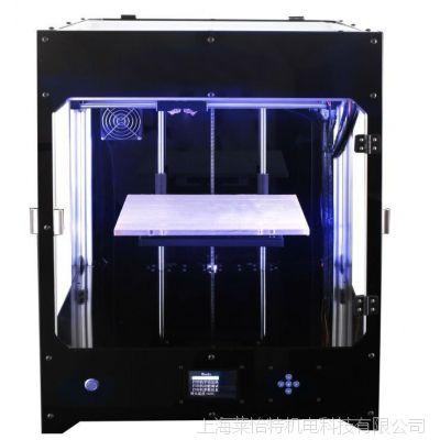 双喷头水溶性3D打印机 支持空气过滤 可手动调色 厂家直销
