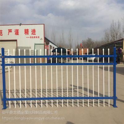 工业园围墙护栏工程 城市绿化围栏 养殖基地护栏