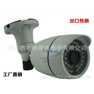 工厂直销外贸出口高清监控摄像机 1200线夜视摄像头带内出线支架