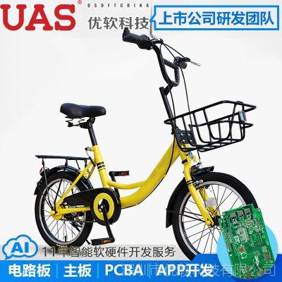 共享单车方案开发 手机小程序扫码骑行公共自行车线路板方案设计