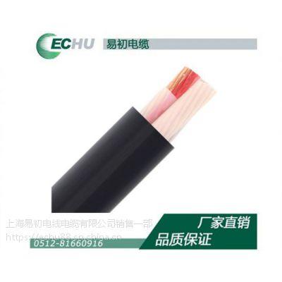 ECHU/易初裸铜丝YJV3*120+1*70电力电缆VV电气设备总电缆0.6/1kV