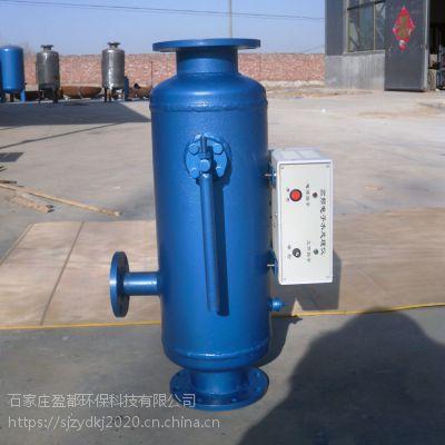 节能环保电子水处理器